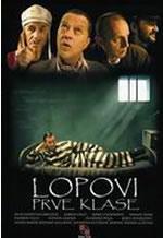 Besplatno gledanje filma lopovi prve klase